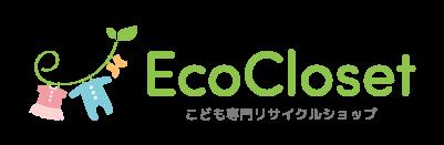エコクローゼット